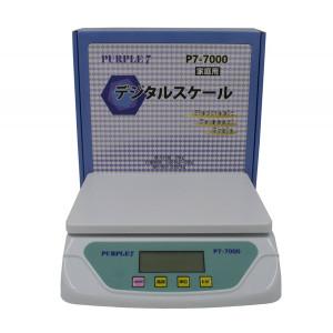 purple7-scale-25kg-original_3